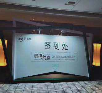 https://www.bjsanjia.com/upload/201811/1542082753.jpg