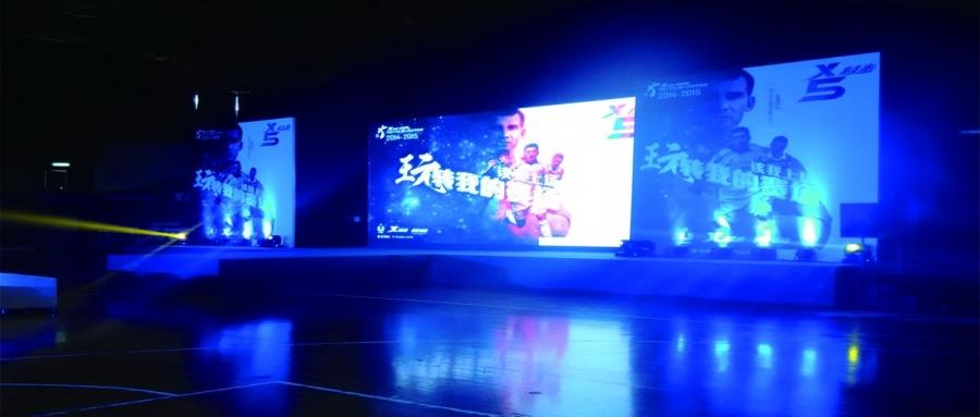 特步中国足球赛事发布会(LED大屏)