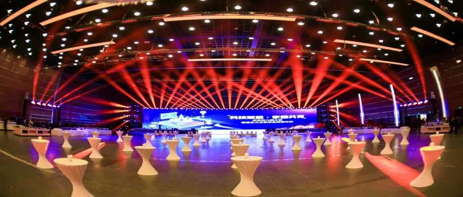 国家会议中心-恒信东方年会